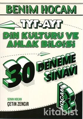 Benim Hocam Yayınları - TYT/AYT Din Kültürü Çözümlü 30'lu Deneme Sınavı