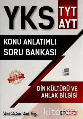DDY Yayınları - TYT/AYT Din Kültürü ve Ahlak Bilgisi Soru Bankası
