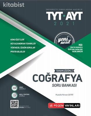 Pegem Yayınları - Üniversite Sınavlarını Hazırlık TYT Tamamı Çözümlü Coğrafya Soru Bankası
