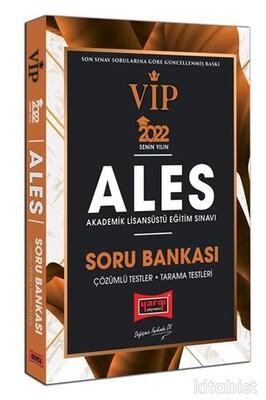 Yargı Yayınları - Yargı Yayınları 2022 ALES VIP Soru Bankası