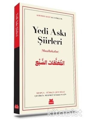 Kırmızı Kedi Yayınları - Yedi Askı Şiirleri