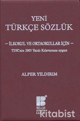 Bilge Kültür Yayınları - Yeni Türkçe Sözlük (İlkokul/Ortaokul)